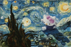 Hello Starry Night by Leslie Holt